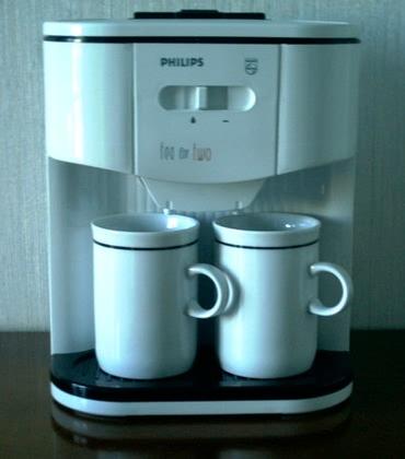 Philips HD7105